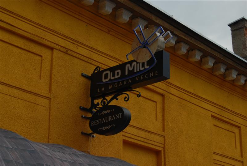 Restaurant Old Mill Oradea (1)